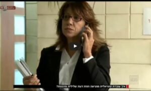 עורכת דין ורדה שטיינברג מומחית חוק הנוער טיפול והשגחה
