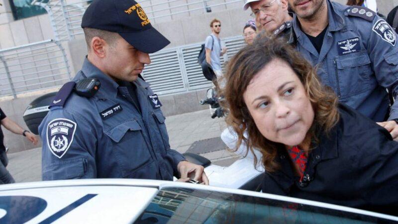 ענבל חרמוני נעצרה בהפגנה בקרית הממשלה בתל אביב